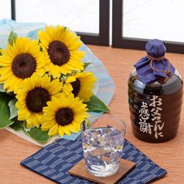 父の日flower007