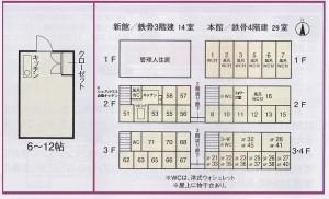 部屋レイアウト図_倉橋キッチン2014.0106