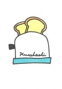 パン-トースター001_倉橋キッチンロゴ006