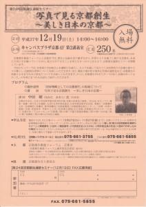 SCN_0009