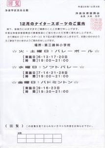 img908