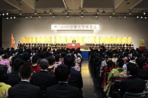 H28年度京大卒業式2017.0324③