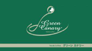 グリーンカナリー_お店カード